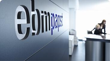 ebmpapst logo på væg